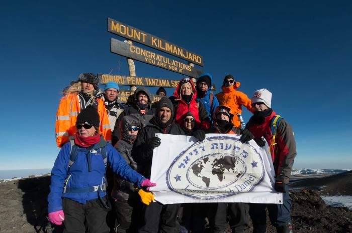 טיפוס לפסגת הר קילימנג'רו